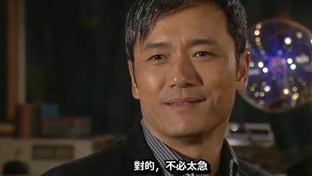 《学警狙击》芯姐怀疑是江世孝害死自己老公!