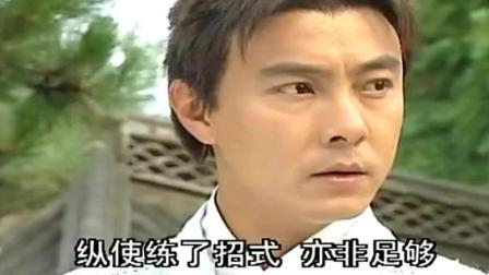 """少年张三丰: """"易筋经""""最高层, 张君宝正在修炼, 感觉很深奥"""