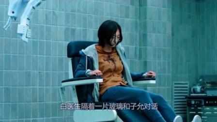 超爽的韩国超能力科幻片, 5分钟看完《魔女》