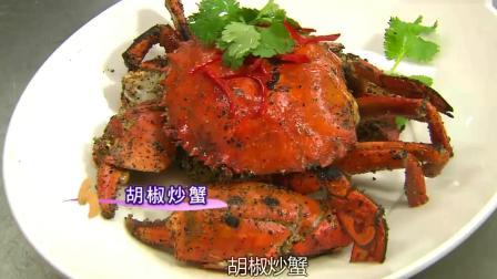 《蔡澜叹美食》海南鸡饭就是这么奢华, 蔡澜: 我吃白饭就够了!
