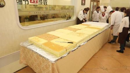 1米*3.8米的大蛋糕是怎样做成的