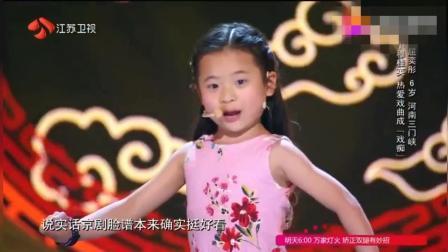 6岁女孩痴迷戏曲, 全身心投入演绎《说唱脸谱》, 蔡国庆当场拜师