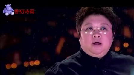 流浪歌手登台献唱, 一开口韩红大怒: 你真是太大胆了, 竟敢假唱