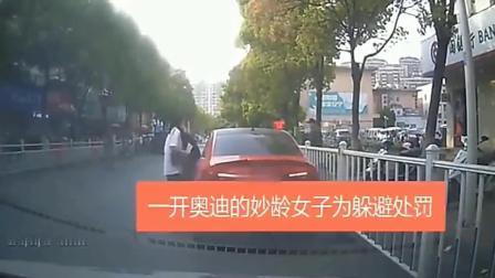 这名女司机已经火了, 下车做出缺德事, 监控拍下可耻的全过程!