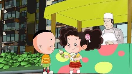 棉花糖和云朵妈妈:云朵妈妈发现棉花糖买冰淇淋,怎么有零花钱!