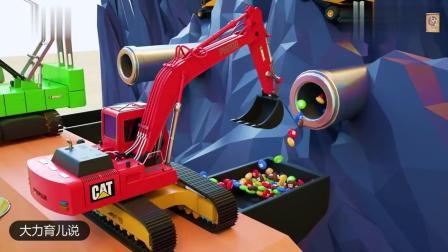 大力育儿卡通: 工程车钩机挖土机挖掘机在山上采集了很多糖果儿童卡通动画