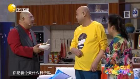 爆笑小品:老范头承认自己不如陈寒柏,看把陈寒柏嘚瑟的!