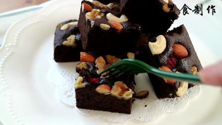 美味食谱, 国外流行的巧克力布朗尼甜点制作教程, 学会做给家人吃吧