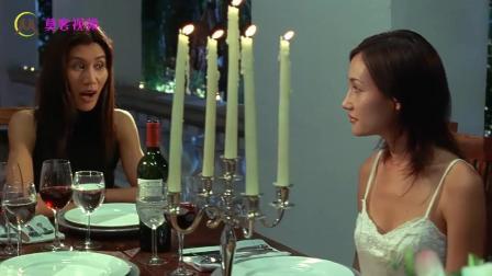 《赤裸特工》本以为是烛光晚餐, 没想到酒中被下药, 走出来三位男士