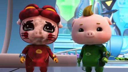 猪猪侠:菲菲想到了一个万全之策,让假的猪猪侠自己出来!