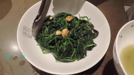 补铁钙  皮蛋 菠菜汤