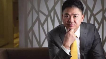 刘强东案最新进展: 检方权衡更多证据, 不只考虑当事人叙述