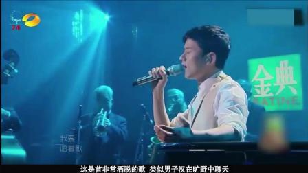 张杰现场演唱《还珠格格》主题曲, 唱的好有味道啊!