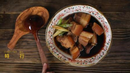 卤水 五花东坡肉