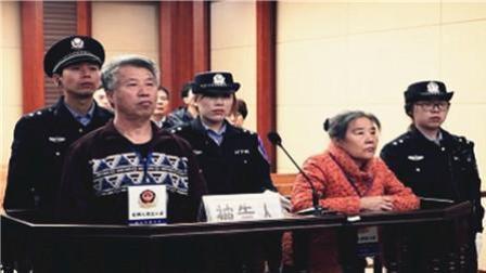 8斗传媒 无期徒刑!山东荣成市局原局长于新壮被判