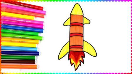 儿童简笔画 最值得孩子学习的100个简笔画,1分钟学会画火箭!
