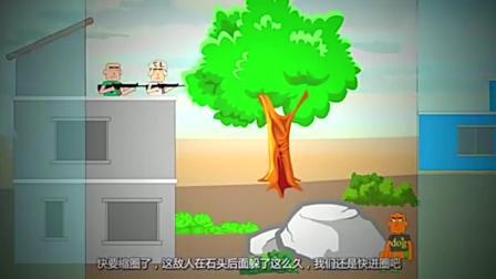 绝地求生搞笑动画: 烟雾弹的妙用, 这样迷惑敌人效果不错