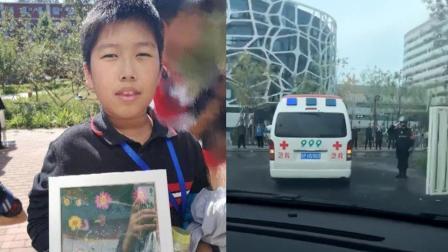 """悲痛! """"跨省抢救""""的小宇泽去世 将捐献角膜"""