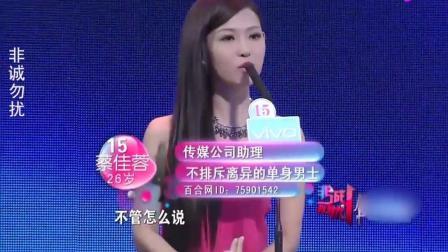 非诚勿扰: 孟非犀利狠批拜金物质女, 黄菡老师直接说: 没教养!