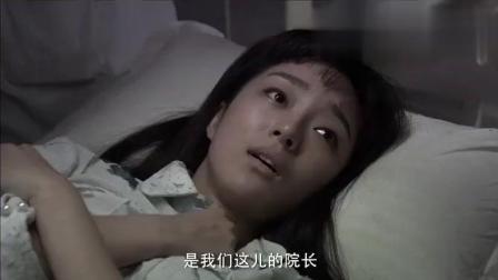 当医生把美女衣服解开, 看到美女的后背, 竟破口大骂!