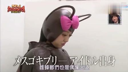 日本整人大赏: 同样都是偶像身份出道 这差距嘛 不谈啦