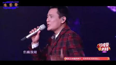 张信哲2018倾情演唱《过火》, 经典再次回归, 经典感动无数人