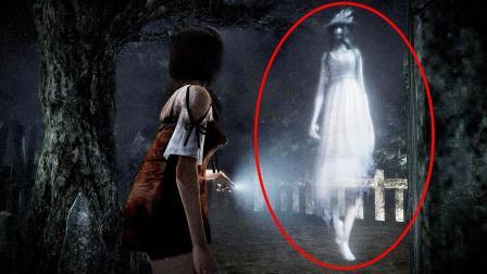 日本10大恐怖故事, 一个身高2.6米的女人, 专门残害宅男!