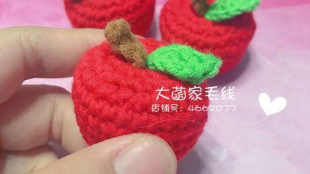 新手钩针编织教程,圣诞节小礼物平安果挂件