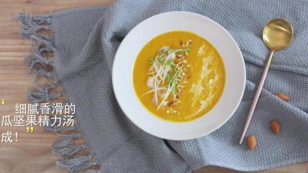 南瓜胡萝卜精力汤+ 香浓芝士南瓜派
