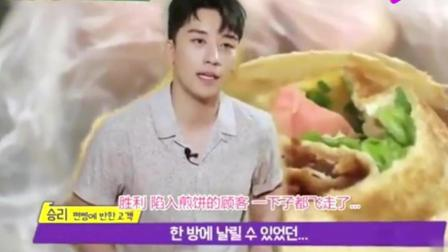 韩国明星第一次见中国煎饼, 一脸嫌弃的样子, 吃了一口后立马变脸