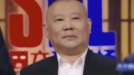 《周六夜现场》岳云鹏说郭麒麟见他都绕着走, 陈赫吐槽他现在很膨胀!