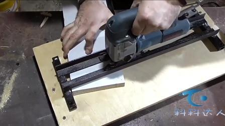 发明木工工装, 切割各种形状木头不用愁!
