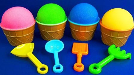 太空沙冰淇淋魔力变奇趣蛋, 早教启蒙认知萌宝识颜色与数字1-8啦