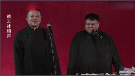 岳云鹏孙越商演结束前的台上插曲, 演员也确实不容易