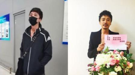 歌手信回应女安检员被控骚扰事件: 没事