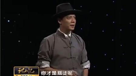 陈佩斯儿子陈大愚再现父亲当年形象, 快来看看谁更有喜剧天分!