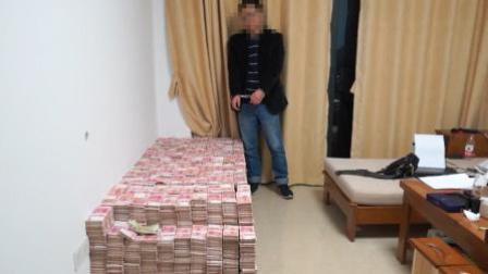 传销案查获4700万现金 7台验钞机清点6小时