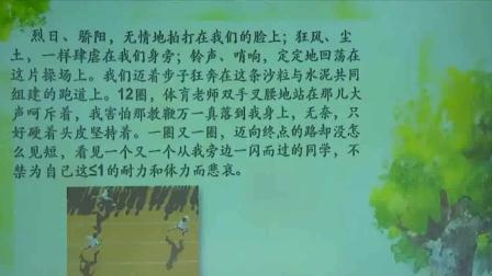 初中语文: 语文命题作文写作技巧, 老师教你方法, 写优秀作文