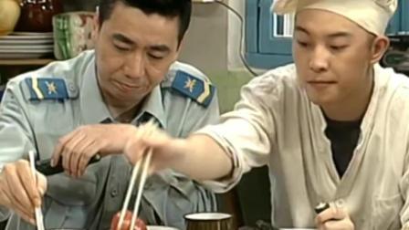炊事班的故事: 大周检查班长减肥成果, 班长: 这碗是谁吃的!