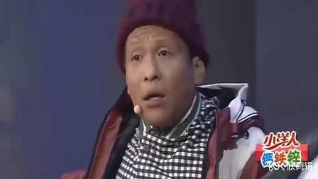 宋小宝 小沈阳 赵海燕爆笑小品, 现场狂抖包袱