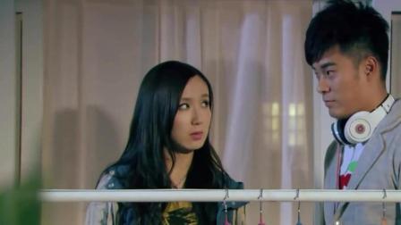 爱情公寓: 子乔读唇语神转播, 我们俩关系我懂得不是很彻底, 没诚意算了