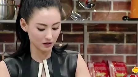 张柏芝是个左撇子, 当她切肉时, 郑嘉颖脸色却变了! _