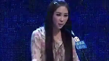 非诚勿扰: 男嘉宾现场演唱《忘情水》, 女生们陶醉其中!