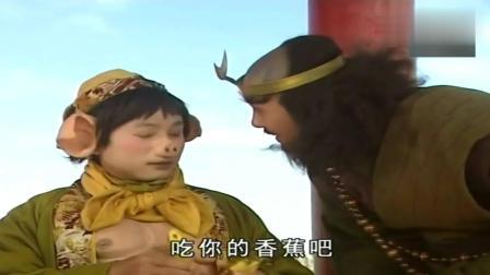 《天地争霸美猴王》: 牛魔王认起了师傅和师兄?