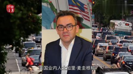 港媒: 巴西大豆预计可满足中国需求 中国不需从美国进口