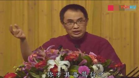 郭继承教授讲普通人如何在社会中体现社会价值
