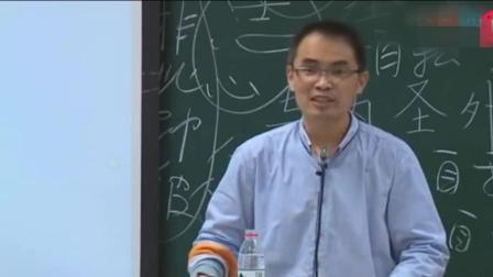 郭继承教授讲我们应该如何爱国, 应该救助那些困难群体