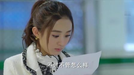 杉杉来了: 赵丽颖说: 我怀孕了! 正在开会的总裁直接做了这件事!