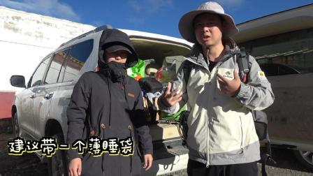 冈仁波齐转山到底有多难? 看这视频就明白
