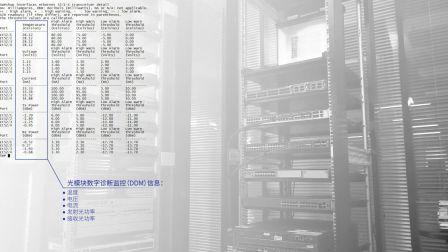 40GBASE-LX4 QSFP+光模块是什么?-飞速(FS)
